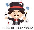 マジシャン 男性 44223512