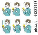 スマートフォン 表情 男性のイラスト 44223536
