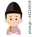 神主 宮司 神職のイラスト 44224019