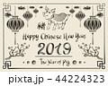 ゾディアック チャイニーズ 中国人のイラスト 44224323