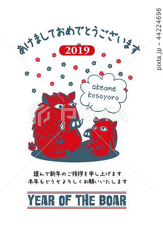 2019年賀状「ポップなイノシシ」あけおめ 日本語添え書き付き 44224696