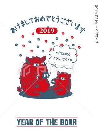 2019年賀状「ポップなイノシシ」あけおめ 手書き文字スペース空き
