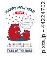 2019年賀状「ポップなイノシシ」ハッピーニューイヤー 日本語添え書き付き 44224702