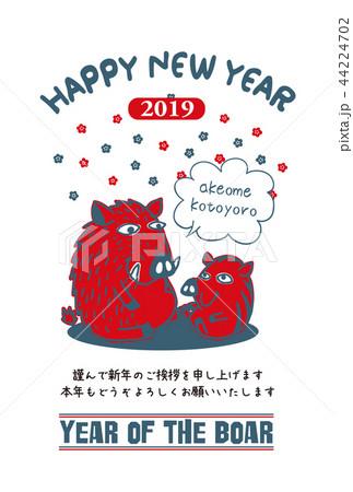 2019年賀状「ポップなイノシシ」ハッピーニューイヤー 日本語添え書き付き