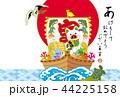 亥年 年賀状 亥のイラスト 44225158