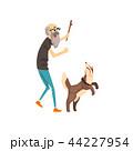わんこ 犬 おじいさんのイラスト 44227954