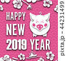 Happy Chinese New Year Background with Cut Paper Pig. Spring Sakura Flowers 44231499