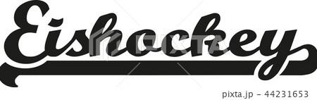 hockey german wordのイラスト素材 44231653 pixta