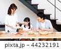 家族 食事 食卓の写真 44232191