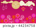 アジア人 アジアン アジア風のイラスト 44234758
