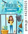 洗浄 窓 洗うのイラスト 44236025