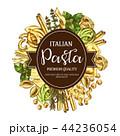 パスタ イタリア 料理のイラスト 44236054
