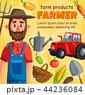 農夫 農家 農民のイラスト 44236084