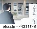 男子 高校生 大学入試センター試験の写真 44238546