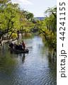 倉敷川 川舟流し 舟の写真 44241155