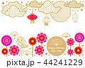 アジア人 アジアン アジア風のイラスト 44241229