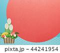 正月 門松 松竹梅のイラスト 44241954