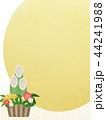 正月 門松 初日の出のイラスト 44241988