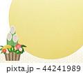 正月 年賀状素材 門松のイラスト 44241989