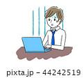 ノートパソコン ビジネス ビジネスマンのイラスト 44242519