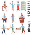 パン職人 ベクトル フラットのイラスト 44243184