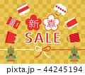 新春セール 初売り 福袋のイラスト 44245194