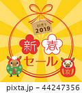 新春セール 初売り 亥年のイラスト 44247356