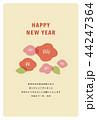 椿の年賀状 HAPPY NEW YEAR 44247364