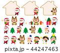 クリスマスに仮装した子供フレームラインセット 44247463