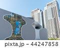 台湾 台中市 台中の写真 44247858