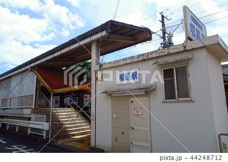 大雄山線 塚原駅 神奈川県南足柄市 44248712
