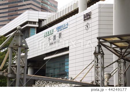 JR千葉駅 千葉県 44249177