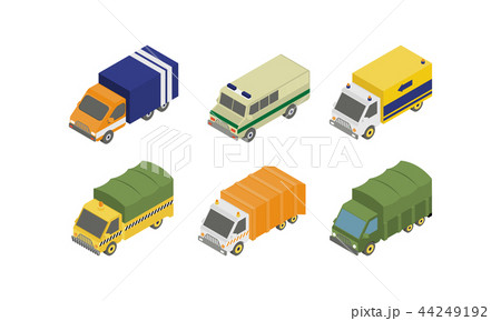 Special services trucks set, municipal specialized vans vector Illustration on a white background 44249192