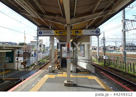京成電鉄 京成幕張駅 44249312