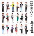 起業家 実業家 起業のイラスト 44249452