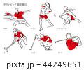 オリンピック競技種目 44249651