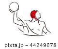 水球 44249678