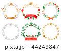 フレーム クリスマス 水彩のイラスト 44249847
