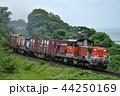 列車 機関車 貨物の写真 44250169