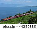 列車 貨物 コンテナの写真 44250335