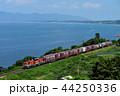 列車 貨物 コンテナの写真 44250336