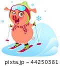 ぶた ブタ 豚のイラスト 44250381