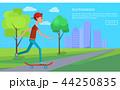 スケボー スケートボーダー スケートボードのイラスト 44250835