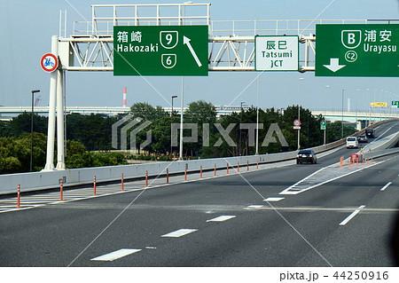 首都高速 辰巳ジャンクション 44250916