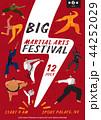 Martial Arts Festival Poster 44252029
