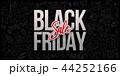 黒色 黒 ブラックのイラスト 44252166