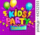 キッズ パーティー 宴会のイラスト 44252503