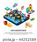 デジタル マーケティング マーケッティングのイラスト 44252589