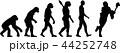 Lacrosse Evolution 44252748
