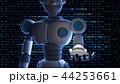 手 コード 暗号のイラスト 44253661
